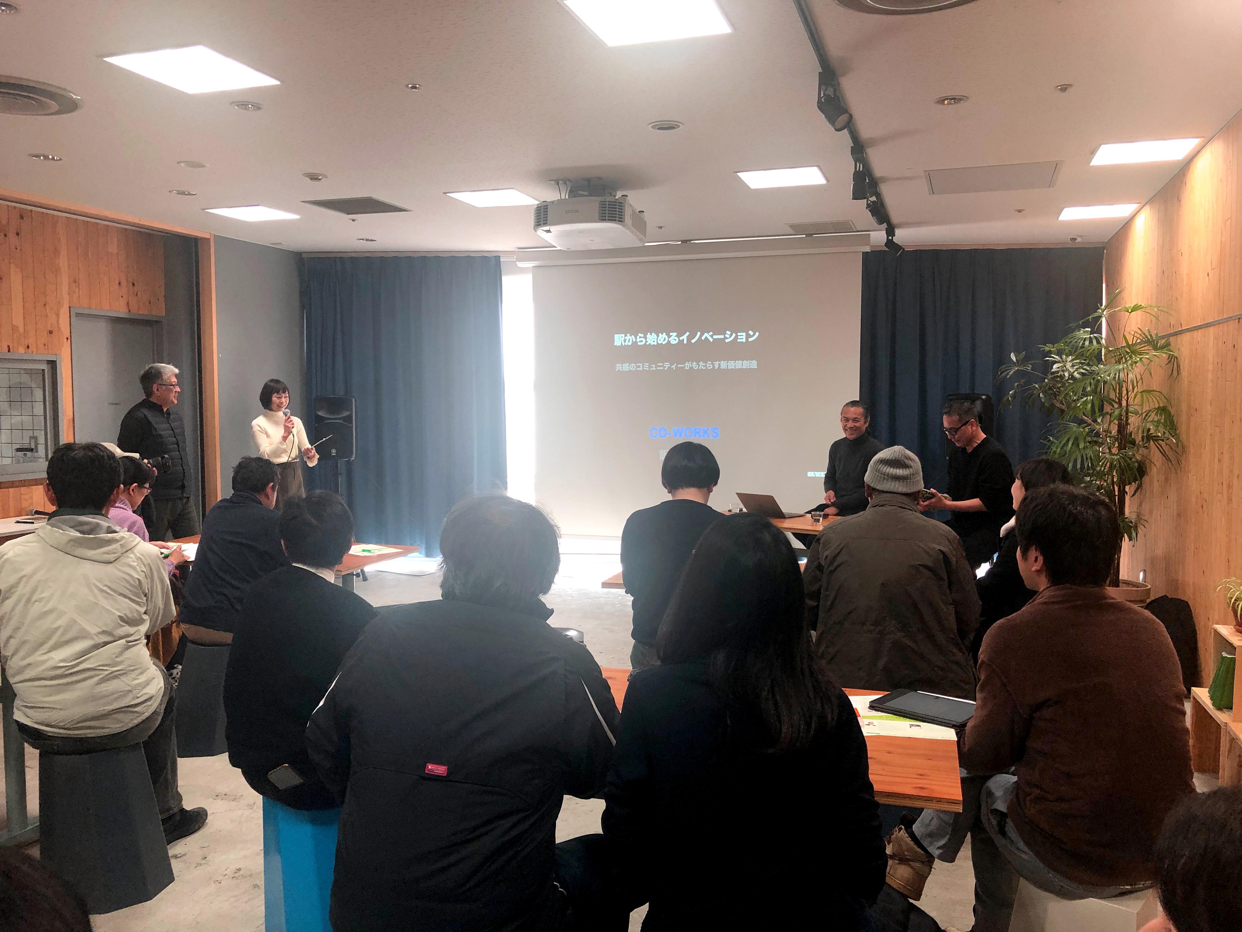 Talk Event@WORK LAB YATSUGATAKE  駅から始めるイノベーション